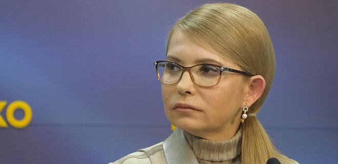 Тимошенко письменно обязалась вернуть Украине Крым