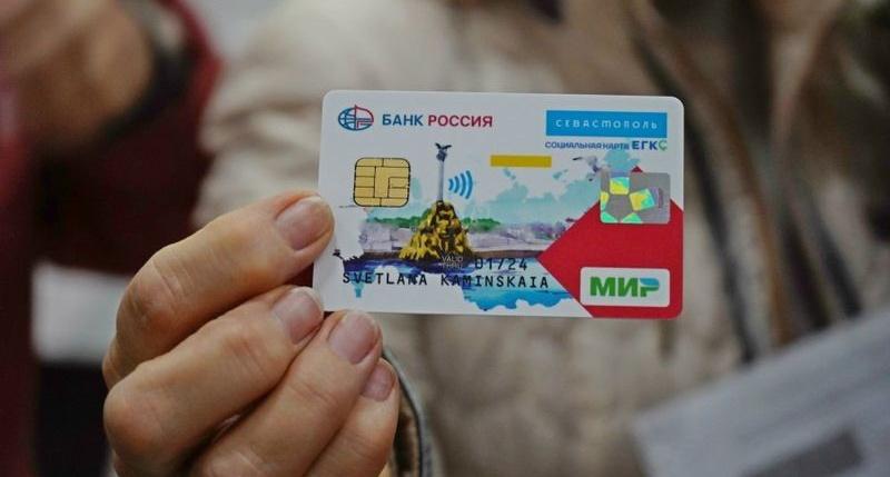 С 11 апреля льготный проезд в Севастополе будет только по ЕГКС
