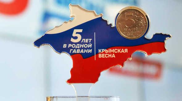 В Крыму появились пятирублевые монеты с изображением Крымского моста