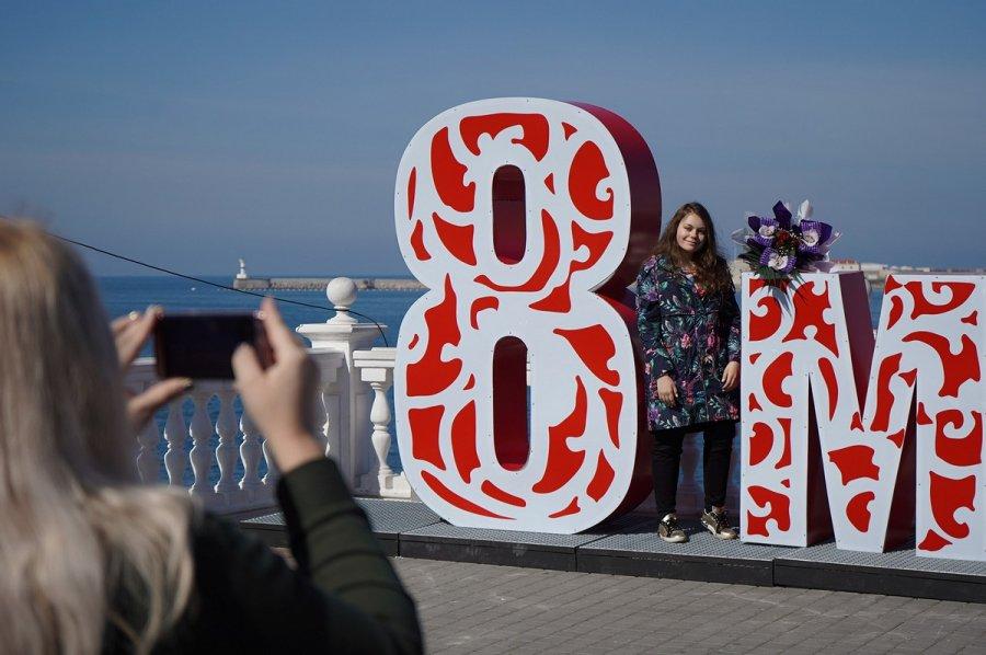 В Севастополе появилась фотозона к 8 марта