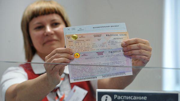 Первые туристы отправились в Крым по «единому билету»
