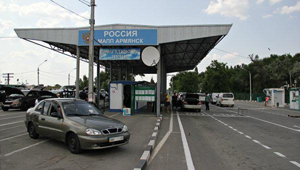 На границе с Крымом задержан активист «Хизб ут-Тахрир аль-Ислами»*