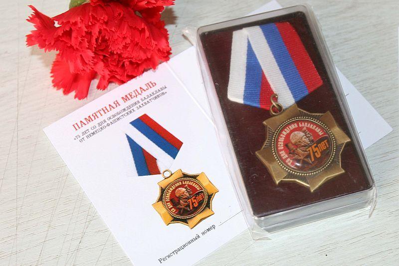 Павел Лебедев и Виктор Максимов удостоены памятных медалей в честь 75-летия освобождения Балаклавы