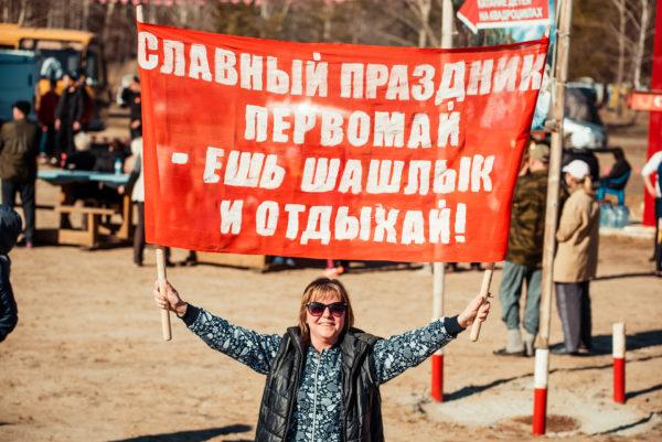 В России началась двухдневная рабочая неделя