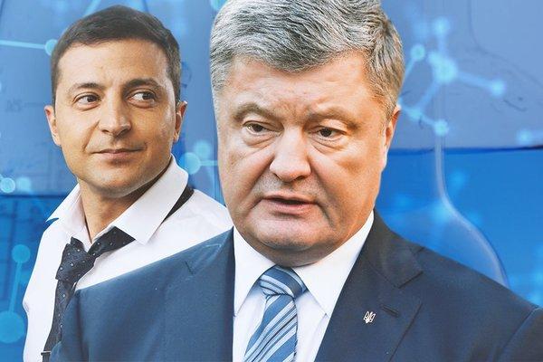 Порошенко признал, что проигрывает Зеленскому