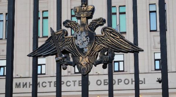 Минобороны опубликовало секретные документы о Крымской наступательной операции