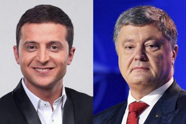 ЦИК Украины подсчитал 97,48% протоколов