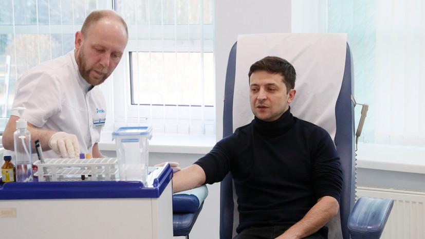 Анализ крови у Зеленского взял сыгравший в сериале «Сваты» фельдшер