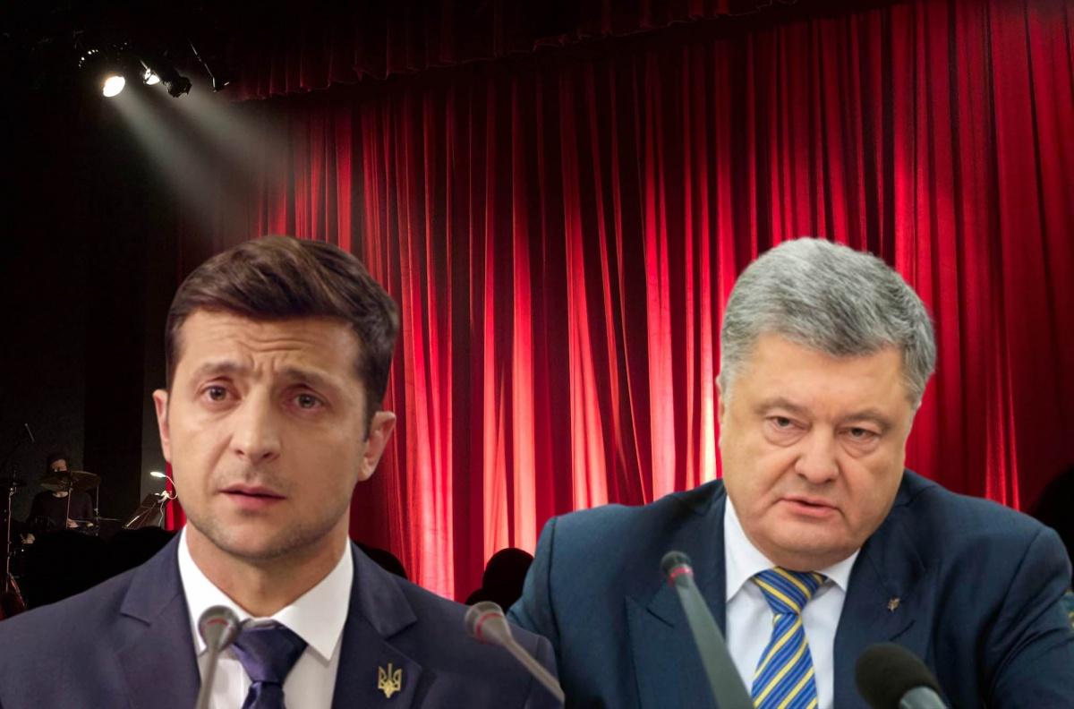 Прямая трансляция дебатов Порошенко и Зеленского с НСК «Олимпийский»