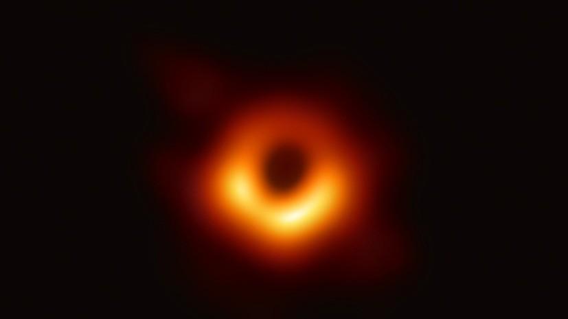 чёрной дыры