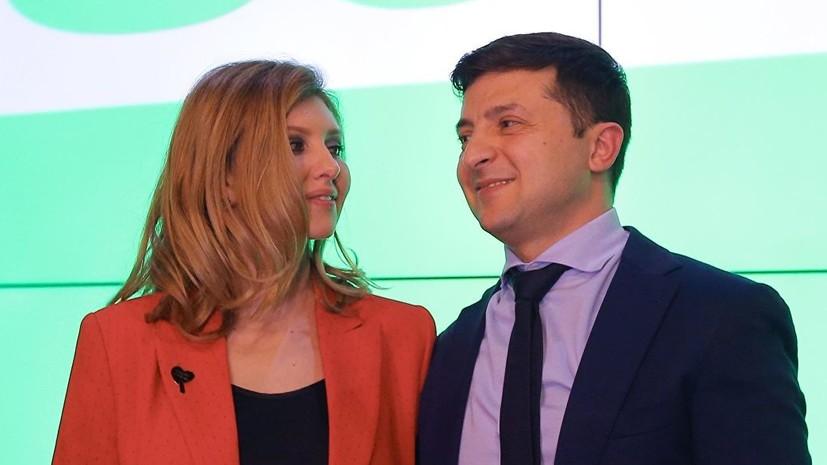 Жена Зеленского рассказала о недостатках супруга