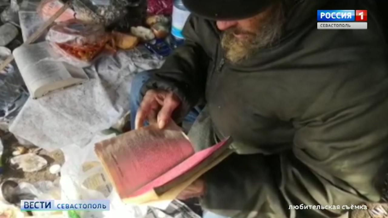 В Севастополе законсервируют пещеру для бездомных