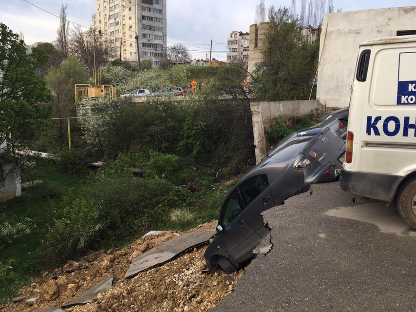 обрушения парковки