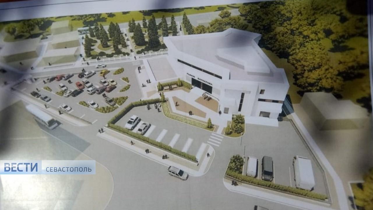В Севастополе появится новый сквер