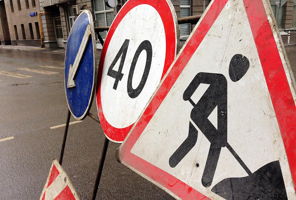 Ремонт дорог, нанесение разметки: ситуация на дорогах Севастополя 30 апреля