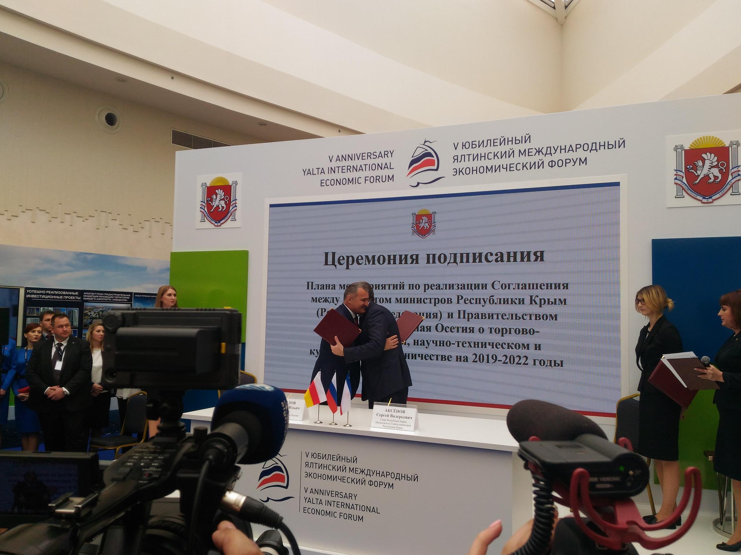 Крым и Южная Осетия подписали соглашение о сотрудничестве