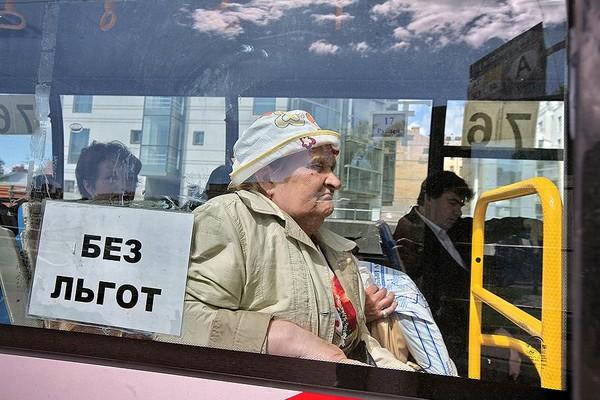 Российские перевозчики отменили льготы для пенсионеров из-за оскорблений