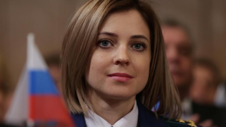 Крым будет частью России при любом президенте Украины — Поклонская