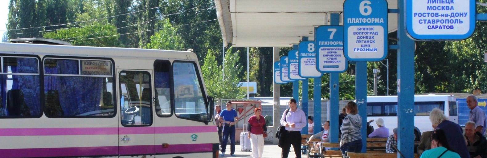 Из Симферополя запустят новый автобусный рейс до Саратова