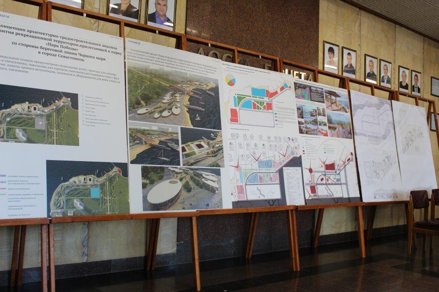 В Севастополе выбрали лучший проект набережной Парка Победы