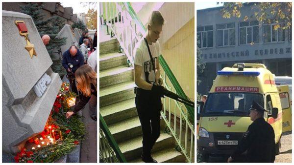 В Следкоме пояснили мотивы студента, устроившего стрельбу в керченском колледже