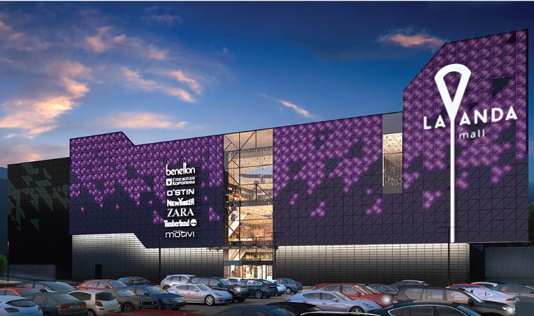Названы точная дата и время открытия нового ТЦ «Лаванда Mall» в Севастополе