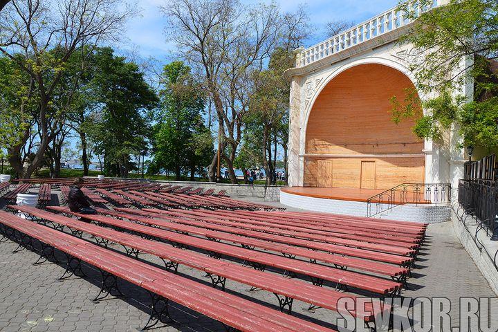 Севастопольскую «Ракушку» закроют на ремонт