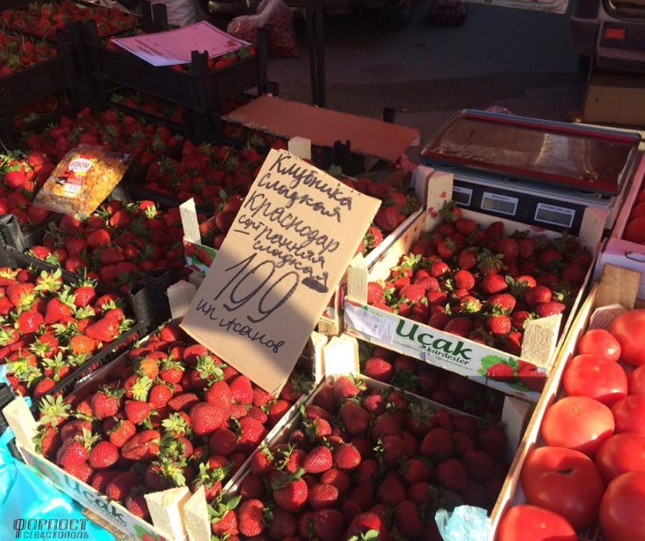 «Клубника по 199, яблоки по 30 рублей»: в Севастополе открылась ярмарка производителей Крыма и Кубани