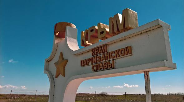 В Крыму заявили об увеличении въезжающих на полуостров украинцев