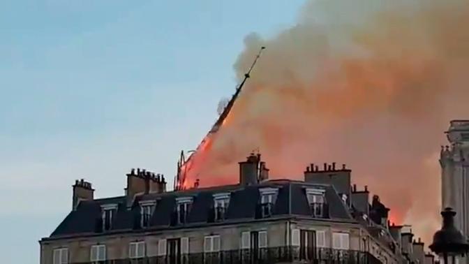 Шпиль Нотр-Дам-де-Пари рухнул из-за пожара
