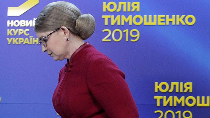 Тимошенко отказалась вести дебаты Зеленского и Порошенко