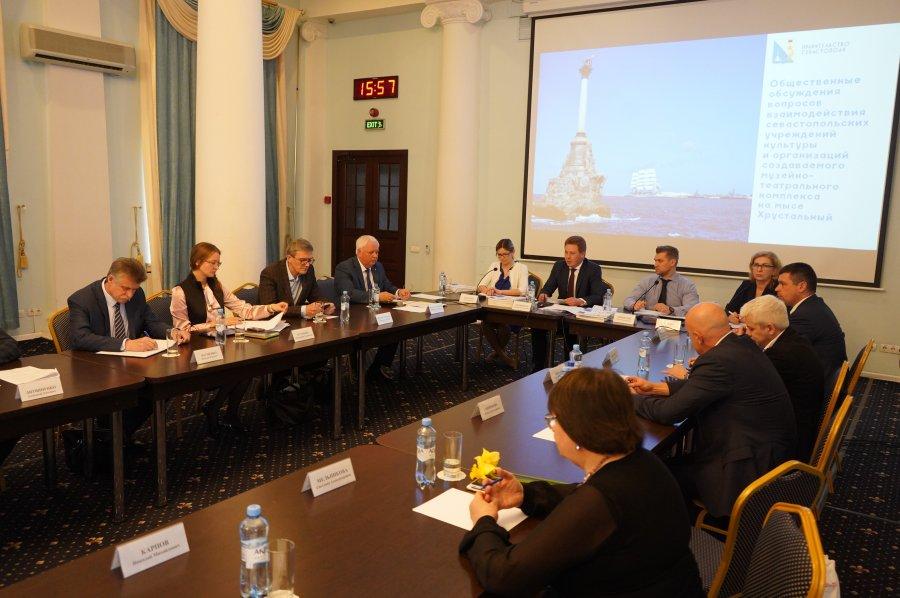 В Севастополе представили концепцию музейного пространства на мысе Хрустальный