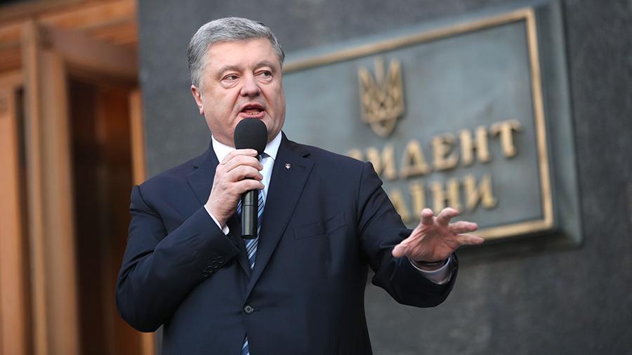 Немецкий депутат предложил судить Порошенко в Международном трибунале