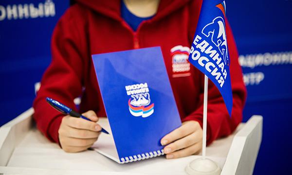 Список «Единой России» в Севастополе могут возглавить «совсем другие люди»