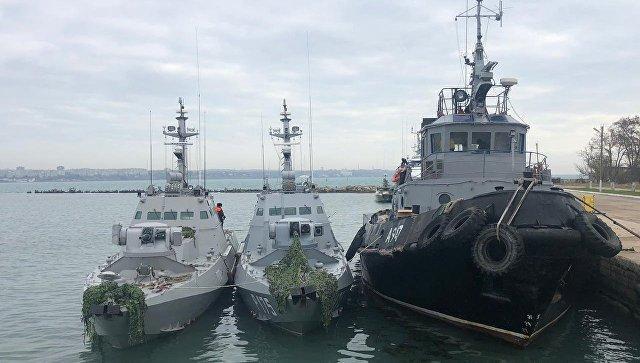 Международный трибунал потребовал от России освободить украинских моряков