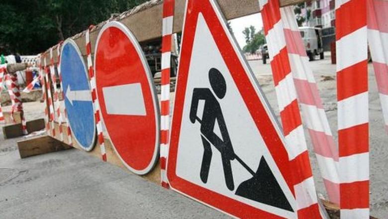 В центре Севастополя три месяца перекроют дорогу