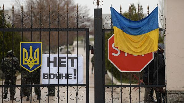 «Дошли до морского побережья»: на Украине рассказали, как собирались освобождать Крым в марте 2014