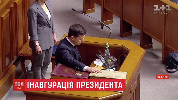 Во время инаугурации Владимир Зеленский сделал заявление по Крыму