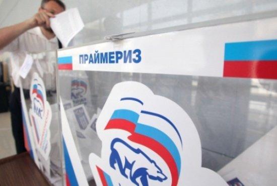 Стали известны результаты праймериз партии «Единая Россия» в Севастополе