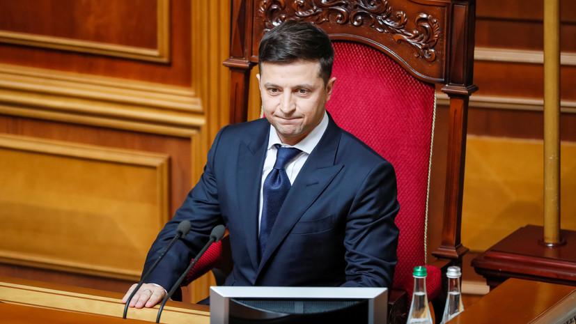 Зеленский хочет вынести на референдум вопрос о переговорах с Россией