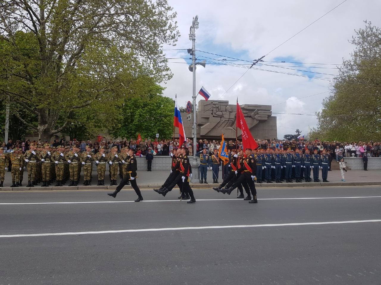 В Севастополе начался Парад Победы