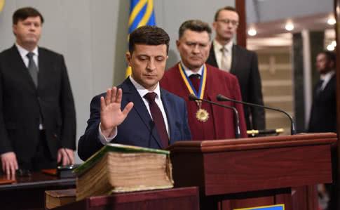 На Украине анонсировали «фишечки» на инаугурации Зеленского