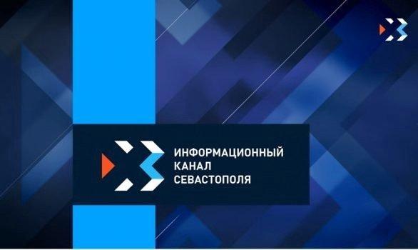 телеканал ИКС