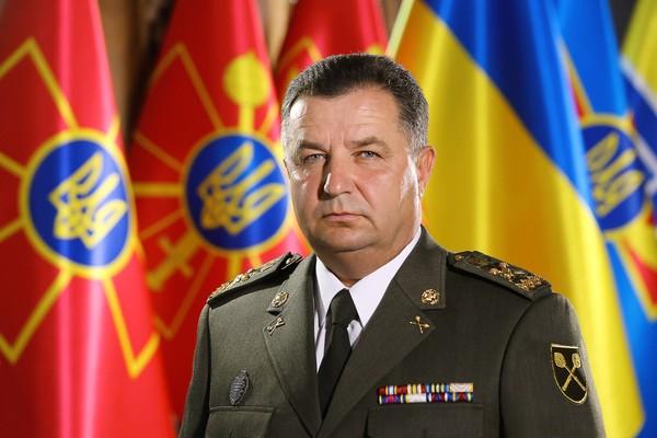 Украинский министр «взорвал» Кремль в фотошопе и испугался