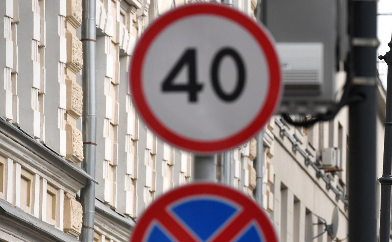 Скорость 40 км/ч: в центре Севастополя вводят ограничение движения