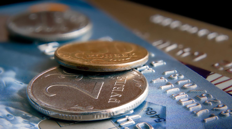 В России перестали чеканить монеты номиналом ниже рубля