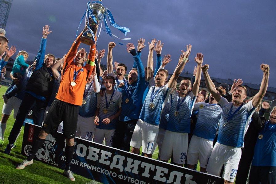 ФК «Севастополь» стал обладателем Кубка Крымского футбольного союза