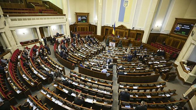 На Украине вступил в силу указ о роспуске Верховной рады