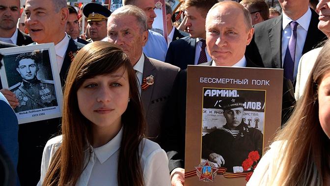 В Кремле рассказали, будет ли Путин участвовать в акции «Бессмертный полк»