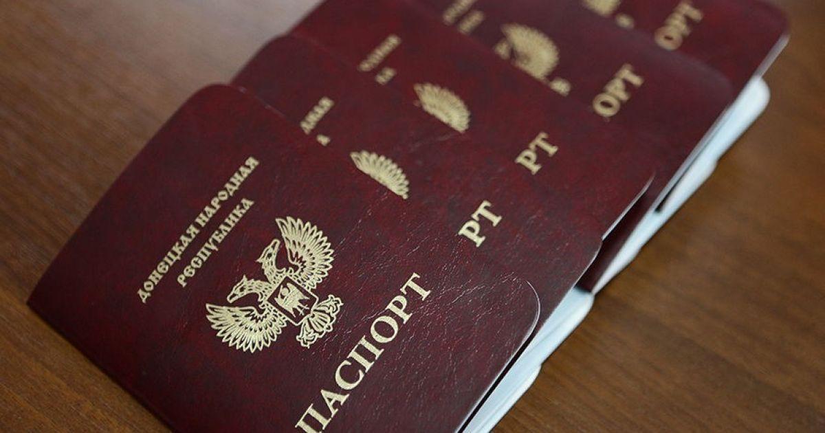 Украинцев, получивших российские паспорта, хотят лишить пенсий